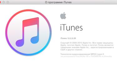 iTunes not responding